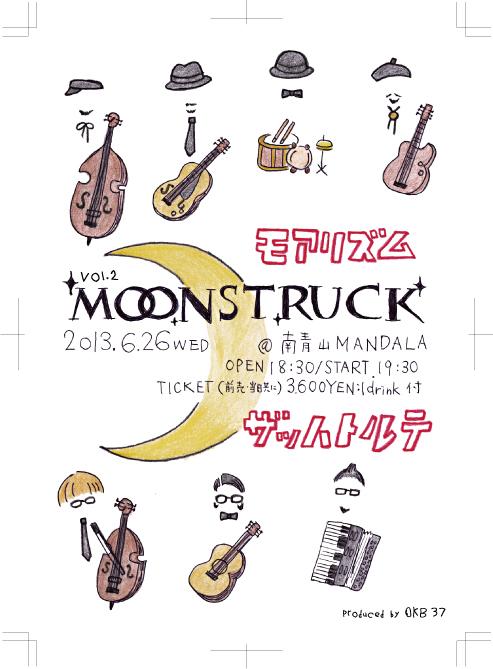 moonstruck_2
